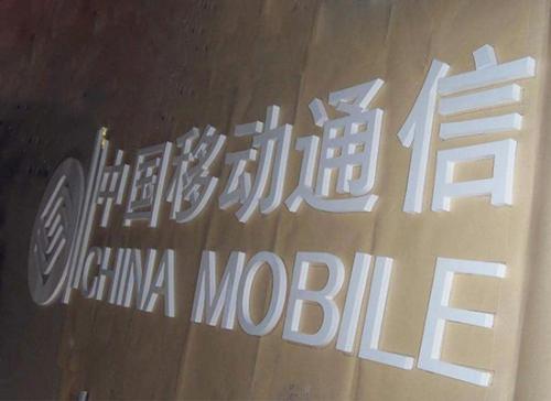 PVC板字